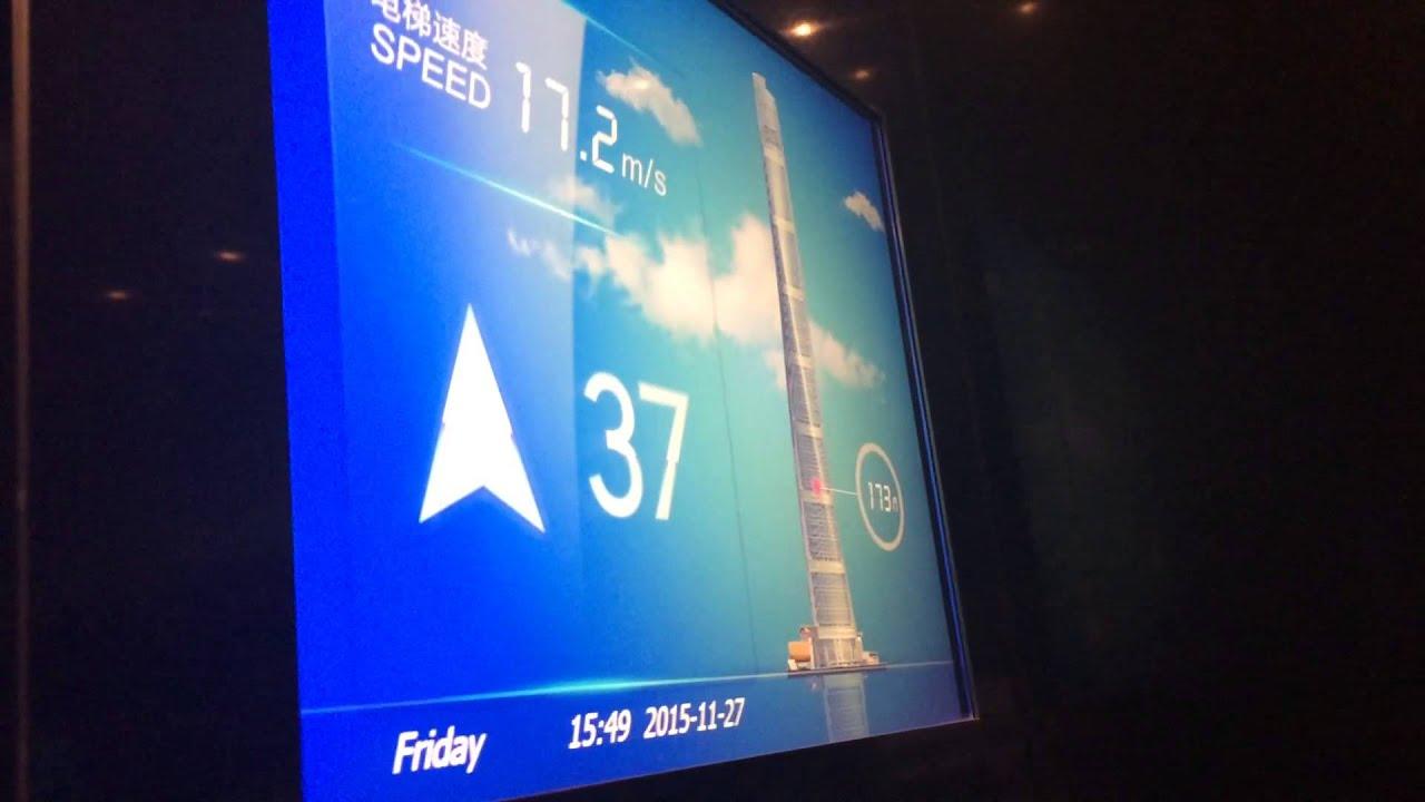 Schnellster Aufzug