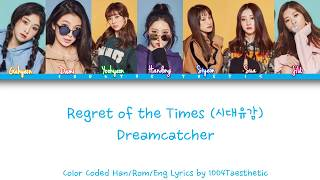 DREAMCATCHER (드림캐쳐) - Regret of the Times (시대유감) Color Coded Han/Rom/Eng Lyrics