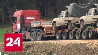 Африн разделения Оливковая ветвь поссорила Турцию с союзниками по НАТО - Россия 24