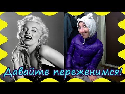 Знакомства Краснодар, Катя, 32 года - Сайт знакомств