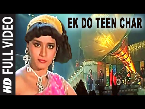 Ek Do Teen Char Full  Song  Madhuri Dixit  Tezaab