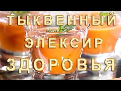 Блюда из тыквы 167 рецептов с фото Что приготовить из