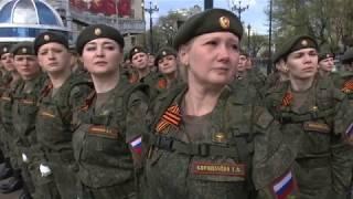 Парад войск Хабаровского гарнизона, посвященный 74-й годовщине Победы в Великой Отечественной войне