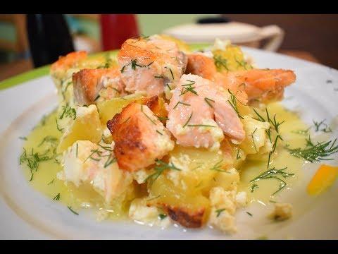 Филе лосося с картофелем по шведски!