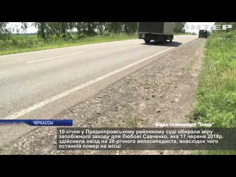 Телеканал АНТЕНА: Любов Савченко суд залишив на волі
