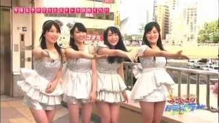 テクプリ 仙台スイーツめぐり 2012 9/20