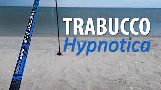 Trabucco HYPNOTICA SURF 445 160 Мерседес в мире удилищ