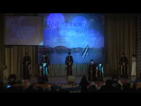 Армянский танец Арцах-Արցախ.AVI