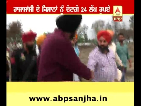 Navjot Singh Sidhu to compensate 24 lakh to Rajasansi farmers on personal behalf