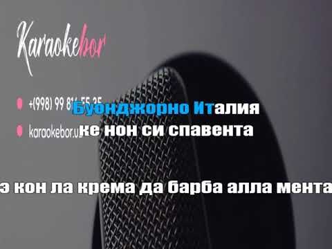 текст песни лашате ми кантаре русскими буквами