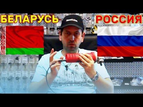 Новинка на Российском рынке /Маленькая болгарка с регулятором оборотов или WORTEX AG1211-1E