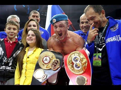 Александр Усик — официальный сайт боксера