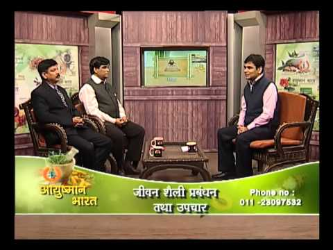 Ayushman Bharat Ep # 02