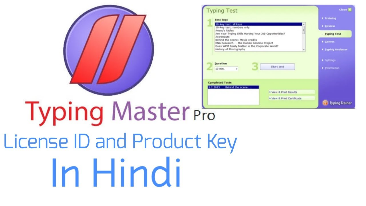 How to download Typing Master Pro in hindi | Typing master ...