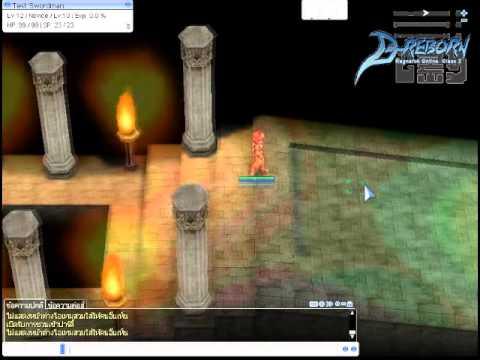 วิธีเปลี่ยนอาชีพ Swordman By D-reborn
