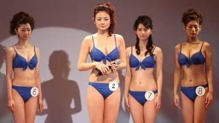 グランプリは元気と笑顔がモットーの体育会系=2012年度ミス日本 thumbnail