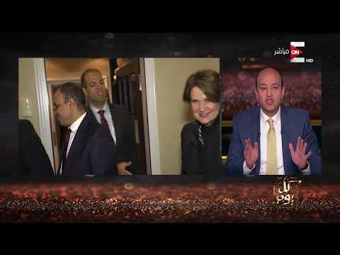 كل يوم - عمرو أديب: تركيا تهدد شركات الغاز بسبب مصر