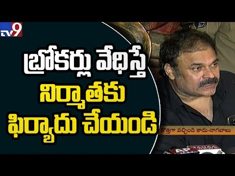 Naga Babu promises justice for victims of harassment  - Tollywood Casting Couch - TV9