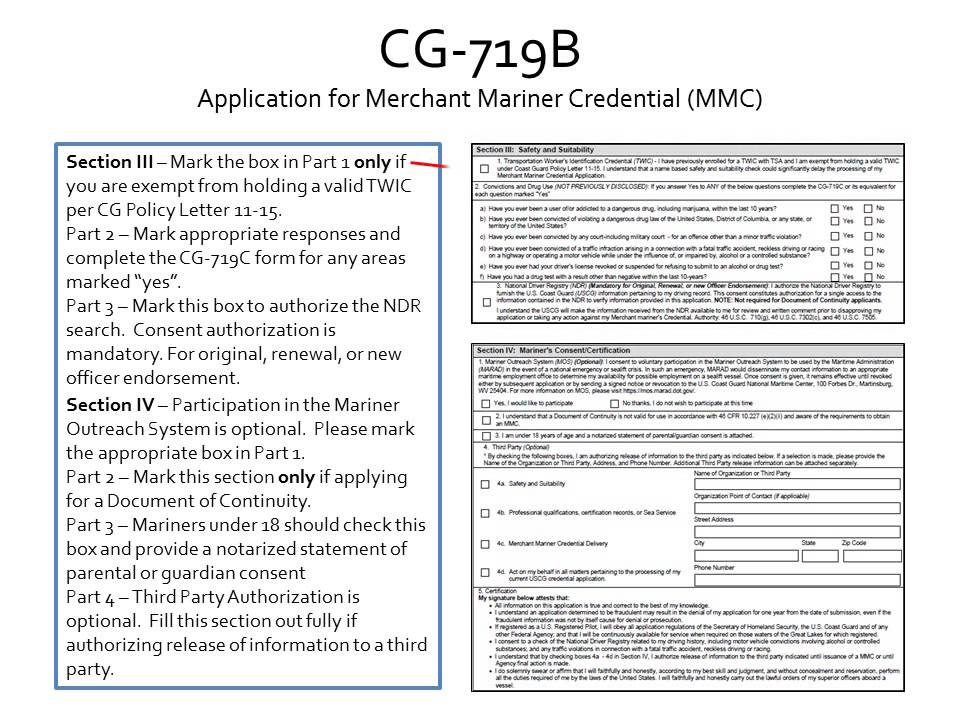 How To fill out your USCG Captains License Application Online ...