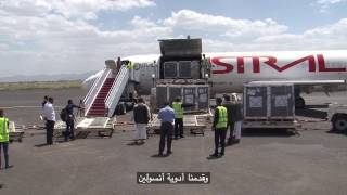Two years of conflict leaving Yemen in dire situation
