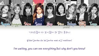 Download TWICE - SIGNAL (Color Coded Han|Rom|Eng Lyrics) | by Yankat