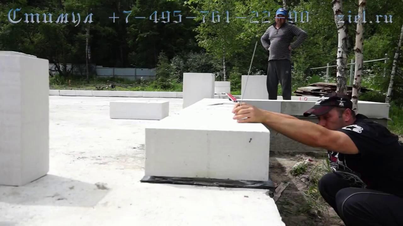 Расчет строительства дома из газосиликатного блока. Цена коттеджа .