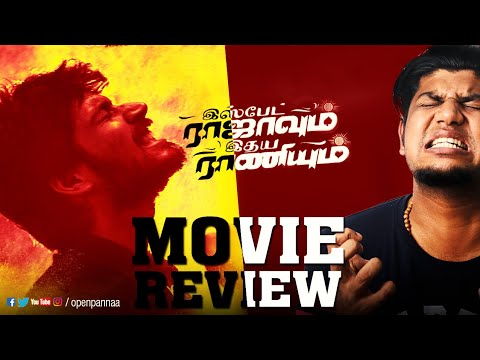 Ispade Rajavum Idhaya Raniyum Movie Review by Vj Abishek | Harish Kalyan | Shilpa | Open Pannaa