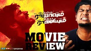 Ispade Rajavum Idhaya Raniyum Movie Review by Vj Abishek | Harish Kalyan | Shilpa | Open Pannaa
