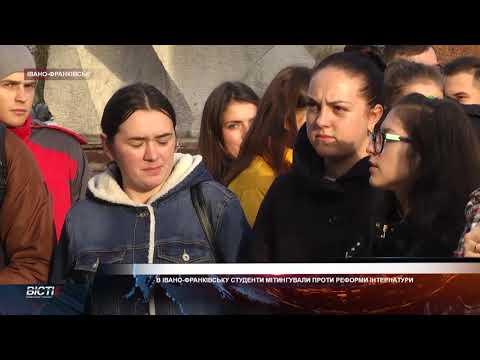 Нова інтернатура – геноцид випускникам