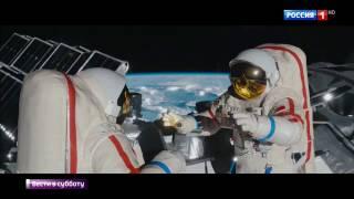 Засекреченный случай в космосе !!! Что произошло на станции