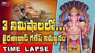Khairatabad Ganesh Nimajjanam Full Video | Ganesh Shobha Yatra 2019 | Ganesh Immersion