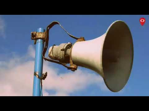 Suara Notifikasi Lucu