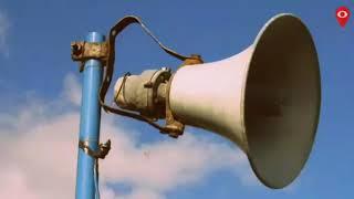 Download Mp3 Suara Notifikasi Lucu
