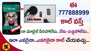 777888999 ❤️(Solved) Live Demo : Any one can do this | Dont Worry | In Telugu By Sai Krishna