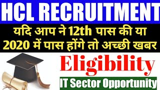 hcl technologies recruitment 2020|hcl new opportunity for 12th class|Job Course fees|HCL new jobs
