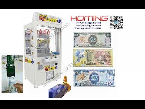 HomingGame key master game machine in the Republic of Trinidad and Tobago(hui@hominggame.com)