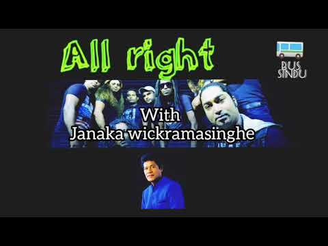Download All right with janaka wickramasinghe