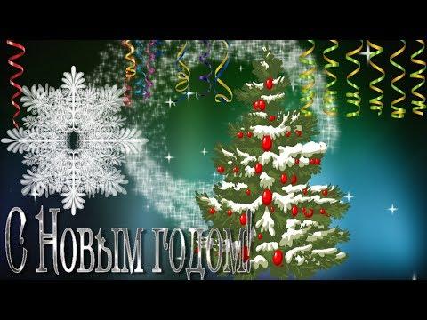 🎄Красивая Новогодняя открытка с Новым 2021 годом! Анимированный футаж фон для видео монтажа 12.