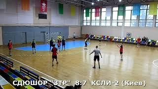 Гандбол. КСЛИ-2 (Киев) - СДЮШОР ЗТР - 20:25 (1-й тайм). Детская лига, г. Бровары, 2001-02 г. р.