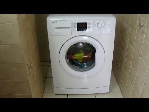 beko waschmaschine buzzpls com. Black Bedroom Furniture Sets. Home Design Ideas