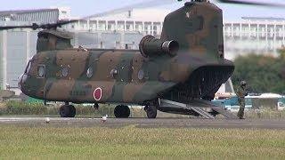 立川防災航空祭でのCH- 47Jチヌークの体験搭乗の模様です。搭乗は05:10...