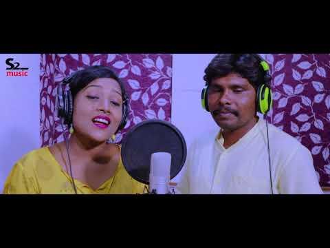 _KUARI MONE __ New  Santhali_ Studio Version_ Music Video  2019__