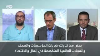 د. مدحت نافع: حكومة مصر تبحث عن حلول لمشاكلها ونسيت مشاكل الشعب