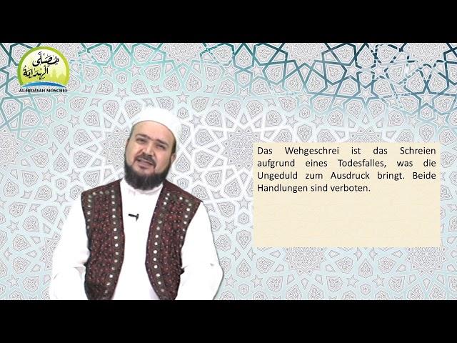 5 محاضرات مصلى الهداية 2020 م 1441 | الشيخ أحمد يونس| بهجة النظر معاصي اللسان