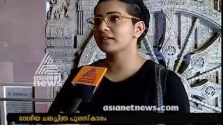 Malayalee award winners at Delhi for 65th National FIlm Awards