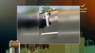 شرطة مكة توقف المعتدين على مواطن وزوجته بجدة