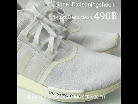 How to Clean White NMD r1 pk.