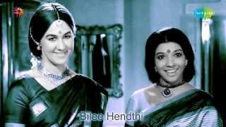 Bili Hendthi  | Rangena Halliyage song