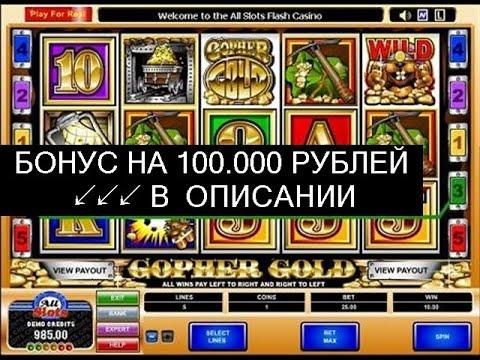 Крупные выигрыши в игровые аппараты играть игровые автоматы slot o lot