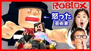 ROBLOX Escape the Art Store Obby